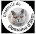 Chatterie du Domaine d'Atos